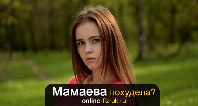 Кто снимается в Физруке Актеры сериала Физрук имена