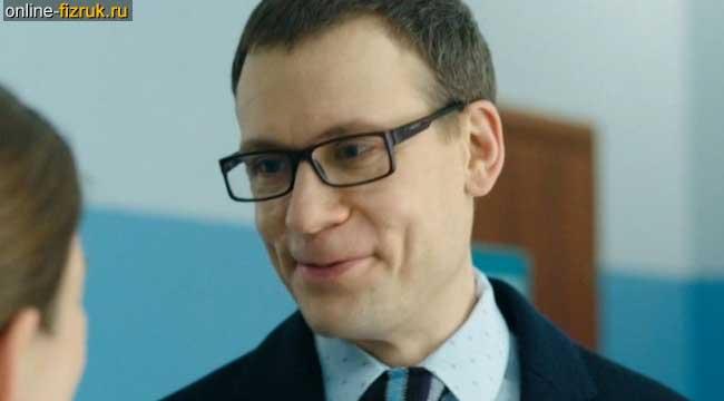 Роман Индык в роли директора школы в сериале Физрук