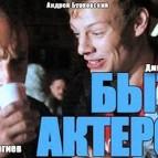 Шоу Антон из Франции с Дмитрием Власкиным